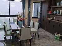 出售余家漾.汀洲苑3室2厅2卫258平米345万住宅