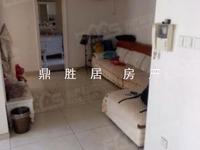 出售和盛家园2室2厅1卫91.84平米120万住宅