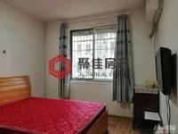 西白鱼潭2楼,二室一厅,家具家电齐全,拎包即住,看房13325826895