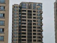 新华府二区和园洋房毛坯,双阳台,边套