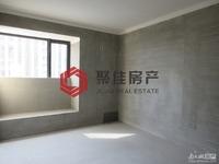 祥生悦山湖三室两厅,无营业税,全新毛坯,有钥匙,13738240404微信同号