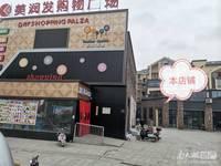 出租绿城 长兴广场98平米3000元/月商铺