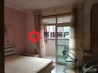 日月城单身公寓,居家装修,有钥匙,13738240404微信同号