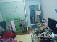 红丰西村 1楼 71平方 中装 售75万
