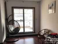新江南小区 4楼 244.17平方米 精装 售246.8万