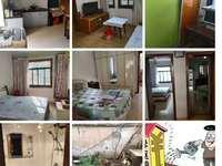 H056月河五中双学区好房,吉山四村一楼带院子两室两厅一书房,良装家电齐