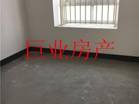 祥和东区6楼 面积112.23平 全新无装 价145万 一次性 三室两厅明厨卫
