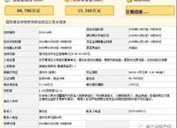 土拍|南浔宅地6.68亿成交 楼面价3605元/㎡!南浔宅地6.68亿成交 楼面价3605元/㎡!