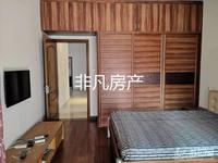 出租凯莱国际2室2厅1卫95平米3000元/月住宅