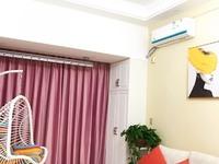 房东直租信业ICC1室1厅1卫43平米2500元/月住宅