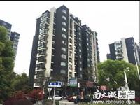 出售余家漾.汀洲苑2室2厅1卫80.9平米148万住宅