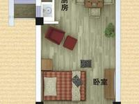 简装一室一厅 知名学区