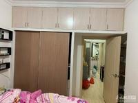紫云小区一室半1厅1卫