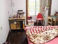 急售美欣家园3楼74.12平米自住精装2室2厅边套满5唯一一口价100.6万