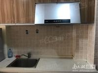 春江名城精装修单身公寓出售