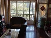 出售 富丽家园 三室两厅两卫 三室朝南户型 精装修 位置好 满2年看房提前联系