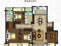 金色地中海2室2厅1卫