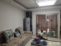出租骏明国际3室2卫80平米2800元/月精装13905728621