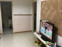 和盛家园 二室二厅 90.13平 精装 部分家电家具 87万
