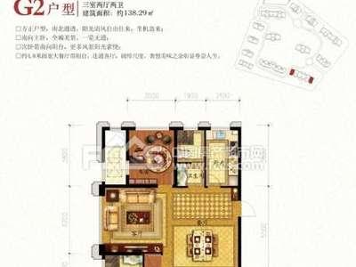 出售万联 凤凰城3室毛坯边套15557270737