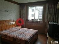 金泉花园72平方三室一厅老良装 拎包入住 有钥匙