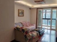 ZJ出售清丽家园6楼,133.16平,满5年,有钥匙,精装,169万