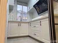 出售紫云社区2室2厅1卫56.77平米68.8万住宅