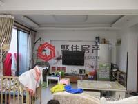 明都锦绣缘5楼复式101平,三室二厅二卫精装修126.8万看房方便