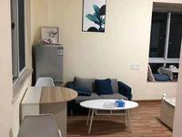 江南华苑单身公寓,11楼,面积34.59平,精装修,通燃气,1室1厨1卫,满2年