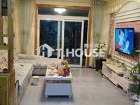 出售:民富花园多层5楼带阁楼,157.7平,4室2厅2卫,居家精装修,价格实惠!
