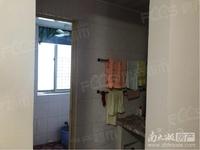 华丰南区二室一厅带装修出租