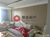 奥园壹号3室3厅3卫,精装,满两年,爱山五中,13738240404微信同号