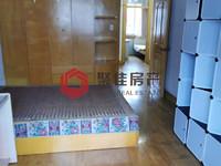 华丰小区44.86平方两室一厅简单装修 满两年