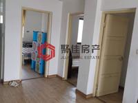出售清河嘉园C区3室2厅2卫103平米113.8万住宅