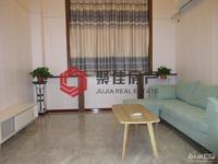 明都锦绣苑北楼30.8平方五楼复式公寓 精装修 满两年
