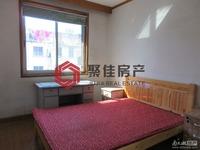 华丰二区两室两厅,居家装修,标套,满5年,附小四中,有钥匙13738240404