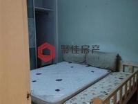 凤凰二村65平方两室两厅居家装修 满两年!