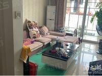 巴黎春天 2室2厅 精装修 楼层佳 性价比高!