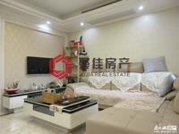 怡和家园13楼,79平两室2厅精装修,家具家电齐全,拎包入住96.8万