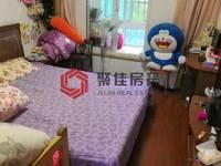 江南华苑88.1平方两室两厅居家装修 满五年