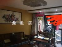 出售金宸花园3室2厅2卫 精装房另赠送10平储物室