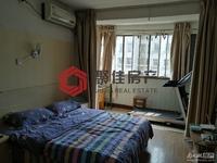 出售紫云社区4楼,2室1厅1卫37.14平米46万住宅