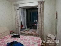 出售天盛花园3室精装15557270737