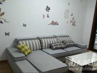仁皇山庄 二室一厅 92平 良装 空,热,彩,冰,洗,床,家具 2650元