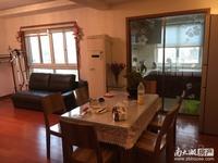 出租望湖花园天和苑4室2厅2卫140平米4000元/月住宅