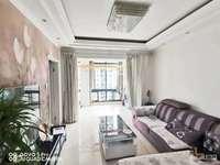 889星汇二期九楼两室两厅精装修,家电家具齐全,位置好阳光充足