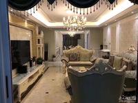出售:巴黎春天,16年豪华装修,送4阳台,实木地板,全部品牌家具家电