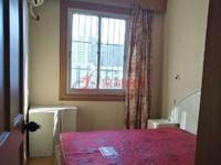 龙溪小区 良装 两室半一厅一卫 家电齐