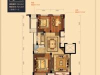 赞成名仕府,84.3平米,132万,满2年,毛坯,三室两厅两卫,双阳台,可协商
