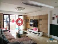 巴黎春天15楼123平、精装修三室2厅2卫,家具家电齐全,163万